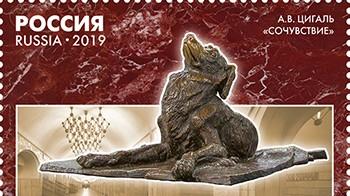 RUSMARKA-2491